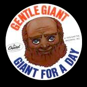 Gentile Giant Official Site